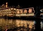 10 Espetaculares Restaurantes Flutuantes a Visitar